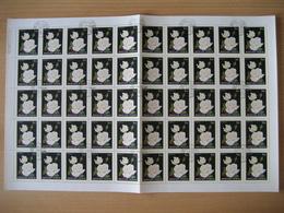 Ungarn 1982, Rosen Mi. Nr. 3548A Gestempelt - Feuilles Complètes Et Multiples