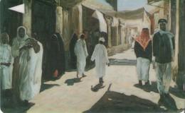 TARJETA TELEFONICA DE BAHRAIN. 29BAHC (032) - Baharain