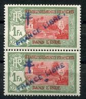 RC 6736 - INDE FRANÇAISE 161 VARIÉTÉ TACHE APRES ET SOUS LIBRE NEUF ** - India (1892-1954)