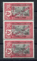 "RC 6739 - INDE FRANÇAISE 205 VARIÉTÉ FRAN""O""E A  FRANCE LIBRE  NEUF ** - Inde (1892-1954)"