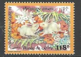 "Polynésie YT 579 "" Année Du Lièvre "" 1999 Neuf** - Polynésie Française"