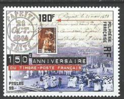 """Polynésie YT 602 """" Philexfrance """" 1999 Neuf** - French Polynesia"""