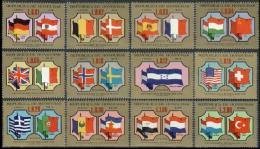 Honduras, 1975, UPU Centenary, Universal Postal Union, Flags, United Nations, MNH, Michel 842-853 - Honduras