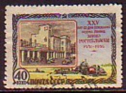 RUSSIA - UdSSR - 1956 - Mi 1845 - 1v O - 1923-1991 URSS