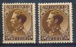 [804533]N° 402, 75c Brun, Léopold III, En 2 TB Nuances - Ungebraucht