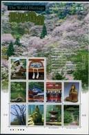 JAPAN 2007 2nd Issue Sacred Sites And Pilgrimage Routes MNH - 1989-... Kaiser Akihito (Heisei Era)