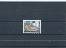 POLYNESIE 1995 - YT N° 475 NEUF SANS CHARNIERE ** (MNH) GOMME D'ORIGINE LUXE - Neufs