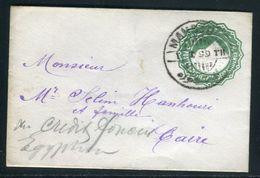 Egypte - Entier Postal Pour Le Caire En 1899 - Ref J 61 - Egypt