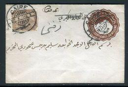 Egypte - Entier Postal + Complément Du Caire En 1899 , Voir Cachets Au Verso - Ref J 63 - Égypte