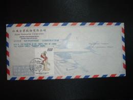 LETTRE Par AVION Pour La FRANCE TP 800 OBL.28 7 73 TAIPEI + SUPER ENTERPRISE CORPORATION - 1945-... République De Chine