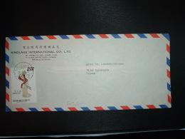 LETTRE Par AVION Pour La FRANCE TP 800 OBL.20 7 73 TAIPEI + KINGLAKE INTERNATIONAL CO - 1945-... République De Chine