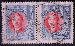 CHINA - KINA - SUN YAT SEN  10.000 Y - SHANGHAI - 5. 1. 1948. - 1912-1949 Republiek