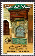 MAROC - Fontaine Nejjarine à Fès - Marokko (1956-...)
