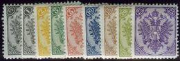Bosnia & Herzegovina. Scott #1a-10a. Reprints, Mint. - Bosnia And Herzegovina