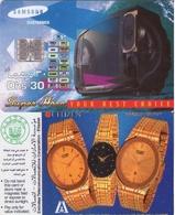 TARJETA TELEFONICA DE EMIRATOS ARABES UNIDOS. CHIP. (054). - Emiratos Arábes Unidos