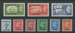 BAHRAIN POSTAGE Stamp Full Set 1950 SG 71-79 MOUNTED MINT Cat £110 King George Stamps Surcharged - Bahreïn (1965-...)