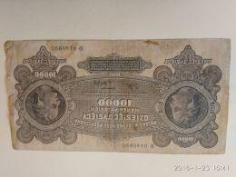 10000 Zlotych  1922 - Polen
