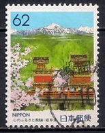 Japan 1990 - Prefectural Stamps - Gifu - 1989-... Emperor Akihito (Heisei Era)
