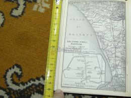 Salerno Eboli Paestum Montecorvino Italy Italia Map Karte Mappa 1887 - Carte Geographique