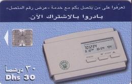 TARJETA TELEFONICA DE EMIRATOS ARABES UNIDOS. CHIP. (068). - Emiratos Arábes Unidos