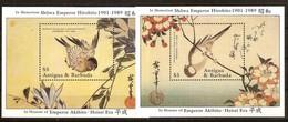Antigua & Barbuda 1989 Yvertn° Bloc 153 Et 156 *** MNH Cote 12 Euro  Faune Oiseaux Vogels Birds - Antigua Et Barbuda (1981-...)