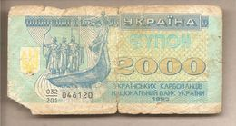 Ucraina - Banconota Circolata Da 2000 Karbovanets P-92a - 1993 - Ukraine