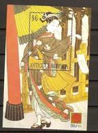 Antigua & Barbuda 2001 Yvertn° Bloc 485 *** MNH Cote 11 Euro Peintures Japonaises - Antigua Et Barbuda (1981-...)