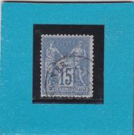 SAGE N° 90 TYPE II C état 4    Oblitérés + CAD  - REF 9717 - 1876-1898 Sage (Type II)