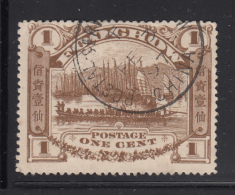 Foochow 1895 Used 1c Dragon Boat - Treaty Ports Postmark: FE 3 97 - Chine