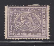 Egypt 1872 MH Scott #24b 2 1/2pi Sphinx, Pyramid - Égypte