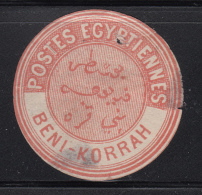 Egypt Used Interpostal Seal Type VIIIa Beni-Korrah - 1866-1914 Khédivat D'Égypte