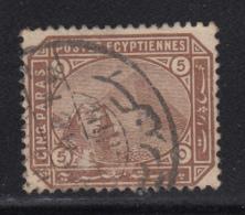 Egypt 1879-1902 Used Scott #29 SG #44w 5pa Sphinx, Pyramid Wmk Inverted - Égypte