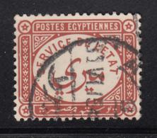 Egypt 1893 Used Scott #O1 SG #O64c Wmk Sideways, Star To Right - Égypte