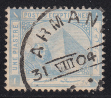 Egypt 1879-1902 Used Scott #37 1pi Sphinx, Pyramid Ultramarine - 1866-1914 Khédivat D'Égypte
