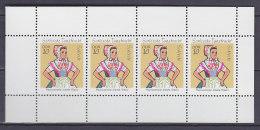 DDR Heftchenblatt 12 A, Postfrisch **, Trachten 1971 - Markenheftchen