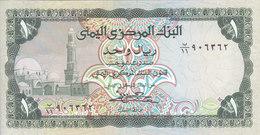 YEMEN 1 RIAL 1983 P- 16B Sig/ 7 Sanabani UNC */* - Yemen