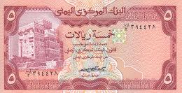 YEMEN 5 RIAL 1981 P-17a Sig/5 Abd Alghani UNC */* - Yemen