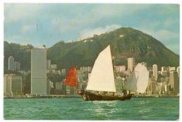 HONG KONG - CRUISING JUNK AT HONG KONG HARBOUR - Cina (Hong Kong)