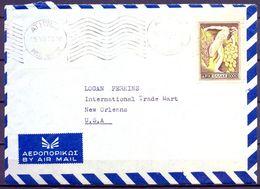 1957 , GRECIA , SOBRE CIRCULADO A NUEVA ORLEANS , YV. 591 , PRODUCTOS DEL SOL , LA VID , UVAS - Briefe U. Dokumente