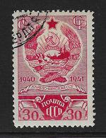 RUSIA. Yvert Nº 834a Usado - 1923-1991 URSS