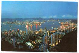 HONG KONG - THE PEARL OF ORIENT - Cina (Hong Kong)