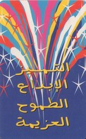 TARJETA TELEFONICA DE EMIRATOS ARABES UNIDOS. CHIP. (076). - Emiratos Arábes Unidos