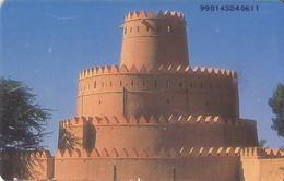 TARJETA TELEFONICA DE EMIRATOS ARABES UNIDOS. CHIP. (084). - Emiratos Arábes Unidos