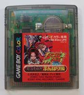 Game Boy Color Japanese : Shaman King: Chou Senjiryakketsu - Funbari Version CGB-BQUJ-JPN - Nintendo Game Boy