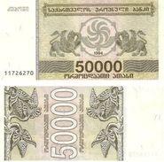 25 Pieces Georgia -  50000 Coupons 1994 UNC - Georgia