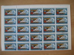 Ungarn 1974, 100 Jahre Weltpostverein UPU, Mi. Nr. 2946A  Gestempelt - Feuilles Complètes Et Multiples
