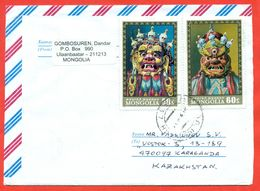Mongolia 1971.Envelope Passed The Mail. Dance Masks. - Mongolie
