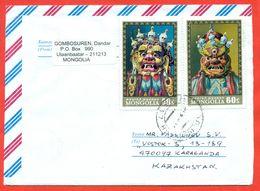 Mongolia 1971.Envelope Passed The Mail. Dance Masks. - Mongolia
