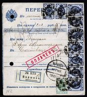 A5107) Russia Russland Postanweisung 202 Rbl. V. Warschau 9.4.07 - 1857-1916 Imperium