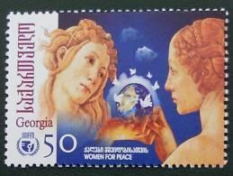 FEMMES POUR LA PAIX 2003 - NEUF ** - YT 330 - MI 426 - Géorgie